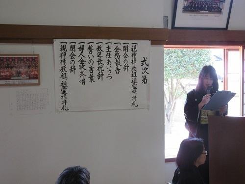fujin18-3.jpg